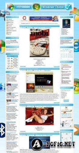 Великолепный dle шаблон для сайтов о варезе (софт, программы, музыка, фильм