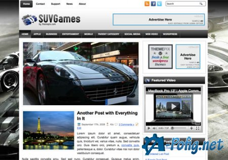 SuvGames бесплатно Тема Wordpress