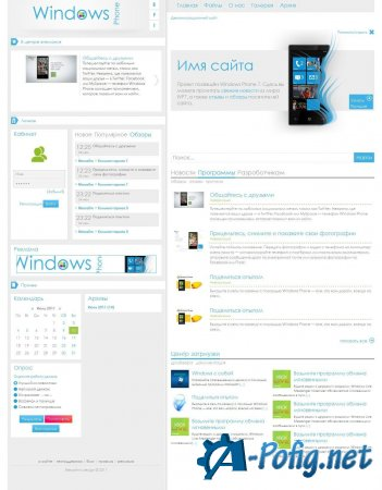 [Оригинал] Windows Phone 7 DLE v.2